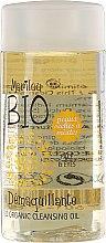 Voňavky, Parfémy, kozmetika Čistiaci olej na tvár - Marilou Bio Cleansing Oil