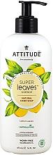 "Voňavky, Parfémy, kozmetika Tekuté mydlo na ruky ""Citrónové listy"" - Attitude Super Leaves Natural Lemon Leaves Hand Soap"