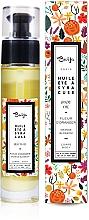 Voňavky, Parfémy, kozmetika Olej na telo a do kúpeľa - Baija Ete A Syracuse Body & Bath Oil