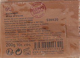 Mydlo Aleppo s vavrínovým olejom 30% - Tade Aleppo Laurel Soap 30% — Obrázky N2