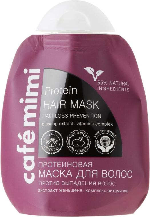 """Proteínová maska na vlasy """"Proti vypadávaniu vlasov"""" - Cafe Mimi Protein Hair Mask"""