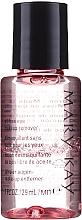 Voňavky, Parfémy, kozmetika Odstraňovač očného líčenia - Mary Kay TimeWise Oil Free Eye Make-up Remover