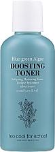Voňavky, Parfémy, kozmetika Osviežujúce tonikum na tvár - Too Cool For School Blue-Green Algae Boosting Toner