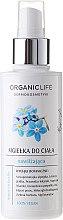 Voňavky, Parfémy, kozmetika Sprej na telo - Organic Life Dermocosmetics Aqua Virtualle Body Mist