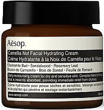 Voňavky, Parfémy, kozmetika Hydratačný krém na tvár - Aesop Camellia Nut Facial Hydrating Cream
