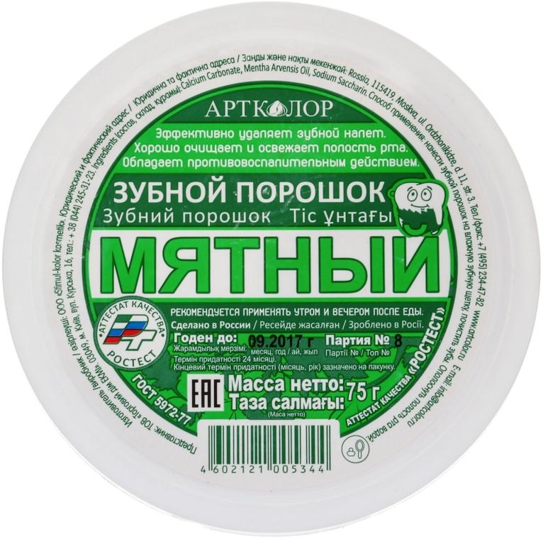 """Zubný prášok """"Mint"""" - Artkolor"""