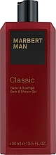 Voňavky, Parfémy, kozmetika Marbert Man Classic - Sprchový gél