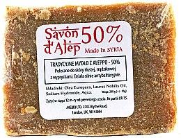 Voňavky, Parfémy, kozmetika Prírodné mydlo - Avebio Aleppo Soap 50%