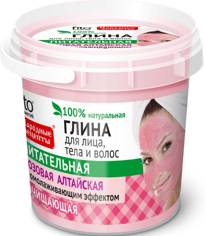 """Ružová hlina na tvár, telo a vlasy """"Altajská"""" - Fito Kozmetic"""