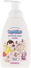 Voňavky, Parfémy, kozmetika Pena do kúpeľa pre dievčat - Bambino Foam For Washing Kids