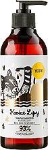 """Sprchový gél """"Lipový kvet"""" - Yope Shower Gel — Obrázky N1"""
