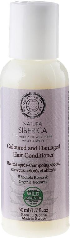 """Kondicionér na farbené a poškodené vlasy """"Ochrana a lesk"""" - Natura Siberica Coloured and Damaged Hair Conditioner — Obrázky N1"""