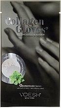Voňavky, Parfémy, kozmetika Kolagénové rukavice - Voesh Collagen Deluxe Manicure Mask Enriched With Phyto Collagen & Peppermint