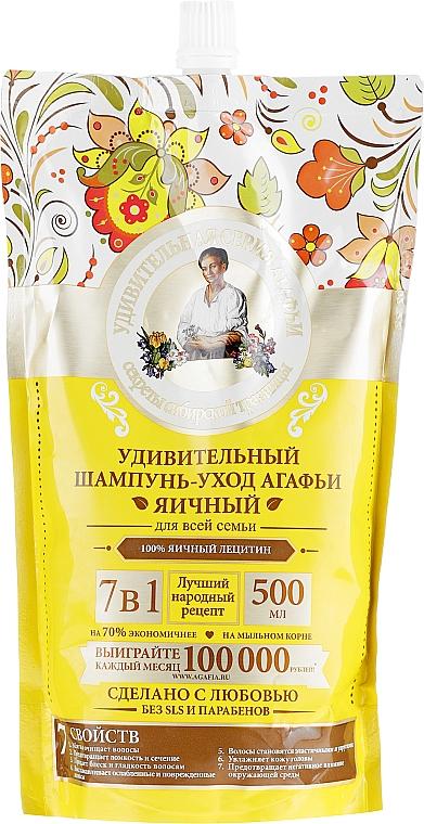 "Šampón ""Vaječný"" 7v1 - Recepty babičky Agafie (doypack)"