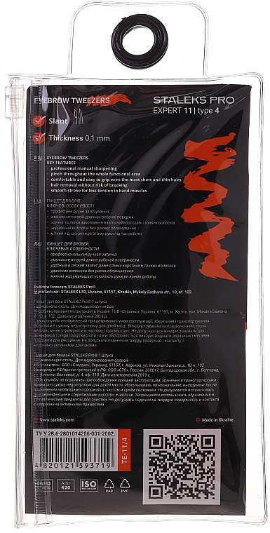 Pinzeta na obočie, TE-11/4, červená - Staleks Pro — Obrázky N2