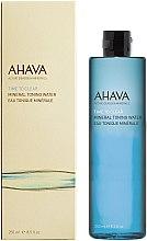 Voňavky, Parfémy, kozmetika Minerálne tonizujúce pleťové mlieko - Ahava Time To Clear Mineral Toning Water