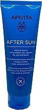 Voňavky, Parfémy, kozmetika Gélový krém na tvár a telo po opaľovaní   - Apivita After Sun Cool & Smooth Face & Body Gel-Cream