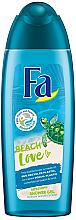 Voňavky, Parfémy, kozmetika Sprchový gél - Fa Beach Love Shower Gel