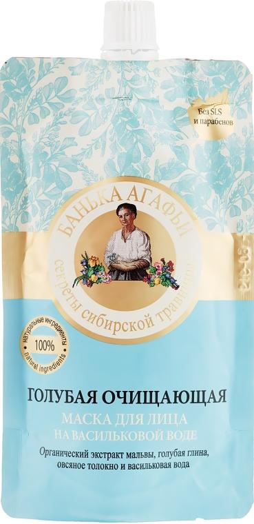 Modrá čistiaca maska na nevädzovej vode - Recepty babičky Agafji Kúpeľňa Agafji