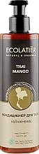 """Voňavky, Parfémy, kozmetika Kondicioner na telo """"Thajské mango"""" - Ecolatier Thai Mango Body Conditioner"""