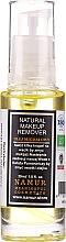 Voňavky, Parfémy, kozmetika Mandľový odlíčovací olej - Namur Natural MakeUp Remover Almond Oil