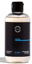 Voňavky, Parfémy, kozmetika Sprchový gél a šampón - Yamuna Men