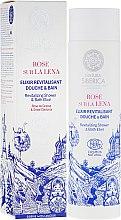 Voňavky, Parfémy, kozmetika Kúpeľový a sprchový elixír - Natura Siberica Siberie Mon Amour Revitalizing Shower and Bath Elixir