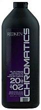 Voňavky, Parfémy, kozmetika Vývojka - Redken Chromatics Developer 20 vol