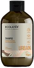 """Voňavky, Parfémy, kozmetika Posilňujúci šampón proti krehkým vlasom """"Bambucké maslo a magnólia"""" - Ecolatier Urban Strengthening Shampoo"""