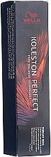 Voňavky, Parfémy, kozmetika Farba na vlasy - Wella Professionals Koleston Perfect Me+ Vibrant Reds