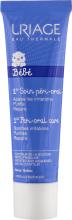 Voňavky, Parfémy, kozmetika Upokojujúci a revitalizujúci krém proti podráždeniu okolo úst pre deti - Uriage Babies Soin Peri-Oral Cream