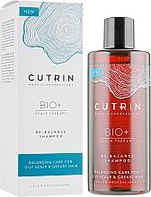 Voňavky, Parfémy, kozmetika Vyvažujúci a hydratačný šampón - Cutrin Bio+ Re-Balance Shampoo