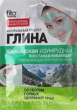"""Voňavky, Parfémy, kozmetika Hlina na tvár a telo """"Kaukazský smaragd"""" - Fito Kozmetic"""