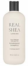 Voňavky, Parfémy, kozmetika Výživný šampón na vlasy s bambuckým maslom - Rated Green Real Shea Cold Pressed Shea Butter Nourishing Shampoo