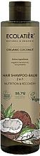 Voňavky, Parfémy, kozmetika Šampón a balzam na vlasy 2 v 1 - Ecolatier Organic Coconut Hair-Shampoo Balm