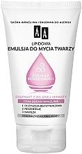 Voňavky, Parfémy, kozmetika Lipidová emulzia na umývanie tváre - AA Biocompatibility Formula