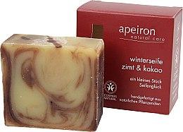"""Voňavky, Parfémy, kozmetika Prírodné mydlo """"Škorica a kakao"""" - Apeiron Cinnamon & Cocoa Winter Soap"""
