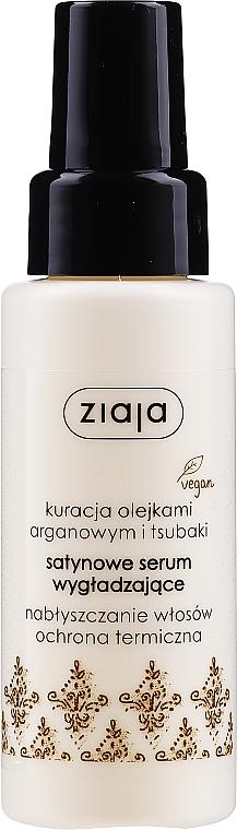 Sérum na vlasy s arganovým olejom - Ziaja Serum