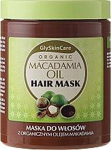 Voňavky, Parfémy, kozmetika Vlasová maska s organickým makadamovým olejom - GlySkinCare Macadamia Oil Hair Mask