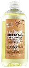 Voňavky, Parfémy, kozmetika Olej na telo - Tade Argan Blossom Skincare Oil