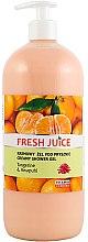 "Voňavky, Parfémy, kozmetika Krém-gél pre sprch ""Mandarin a zázvor"" - Fresh Juice Hawaiian Paradise Tangerine & Awapuhi"