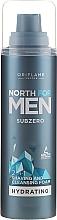 Voňavky, Parfémy, kozmetika Pena na holenie a umývanie 2v1 - Oriflame Subzero North For Men Shaving Foam