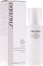 Voňavky, Parfémy, kozmetika Emulzia na odstránenie make-upu - Shiseido Creamy Cleansing Emulsion