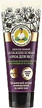 Voňavky, Parfémy, kozmetika Výživný krém na nohy borievky - Recepty babičky Agafy Juniper Nourishing Foot Cream