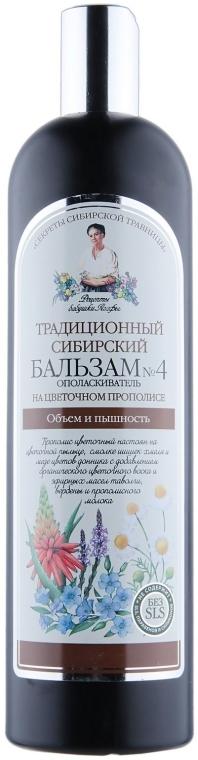 Tradičný sibírsky balzam oplachovač na vlasy №4 Objem a lesk s kvetinami propolisu - Recepty babičky Agafii