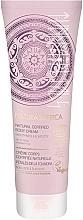 """Voňavky, Parfémy, kozmetika Krém na telo """"Listy Tundry"""" - Natura Siberica Natural Certified Body Cream"""