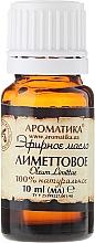"""Esenciálny olej """"Limetkový"""" - Aromatika — Obrázky N2"""