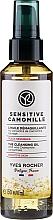 Voňavky, Parfémy, kozmetika Odličovací olej - Yves Rocher Sensitive Camomille