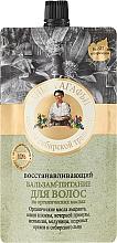 Voňavky, Parfémy, kozmetika Regeneračný výživový balzam na vlasy - Recepty babičky Agafji Kúpeľňa Agafji