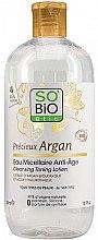 Voňavky, Parfémy, kozmetika Micelárna voda - So'Bio Etic Argan Cleansing Toning Lotion